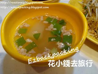 背包豬再來九龍城食泰國菜-冬瓜湯