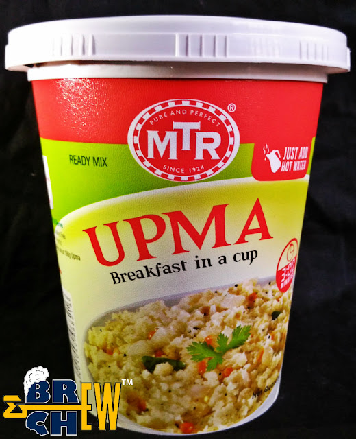 MTR - Breakfast In A Cup Review | Upma