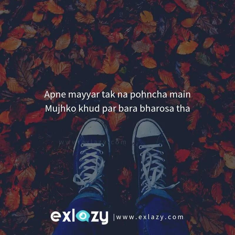 Jaun Elia Shayari in Urdu fonts