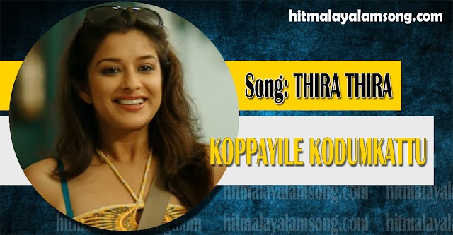 Thira Thira - Koppaiyile Kodumkattu alayalam Movie song Lyrics 2016