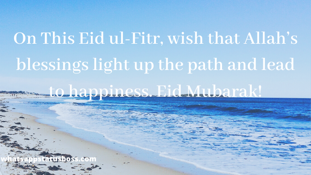 eid ul fitr  eid mubarak wishes
