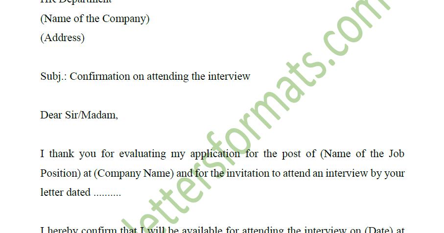 interview call invitation