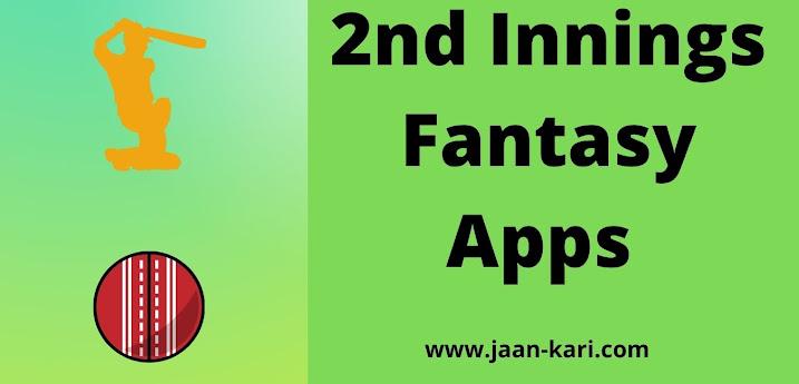 2nd Innings Fantasy Apps