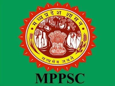 MPPSC Recruitment 2021: Medical Posts 727 Apply 2021