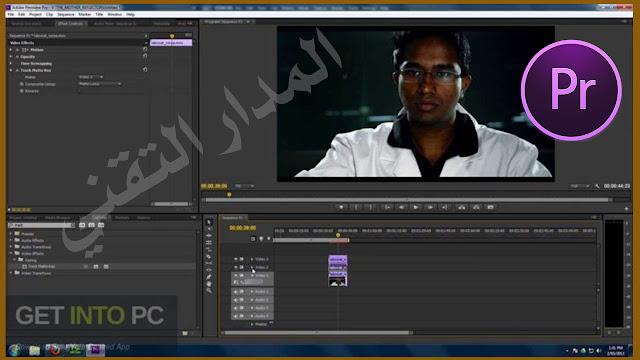 برنامج أدوبي بريمير بأحدث أصداراته Adobe Premiere Pro CC 2020
