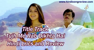 Tujh Me Rab Dikhta Hai Title Track (Roop Kumar Rathod)