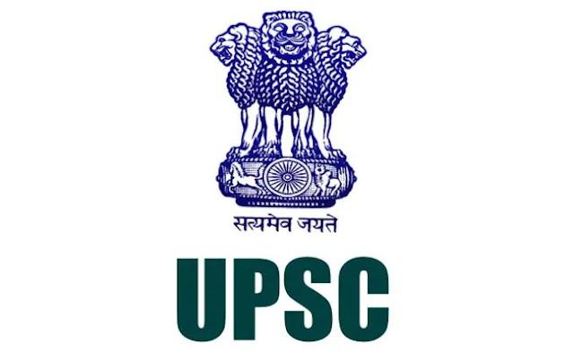 संघ लोक सेवा आयोग (यूपीएससी) इंजीनियरिंग सेवा परीक्षा 2021