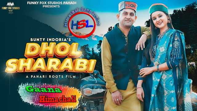 Dhol Sharabi Song mp3 Download - Bunty Indoria ~ Gaana Himachali