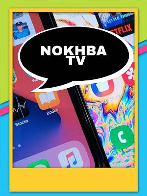Téléchargez la dernière application Nokhba TV pour regarder les chaînes gratuitement