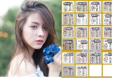 Thai Lottery 123 Total Paper Facebook Timeline 01 December 2019