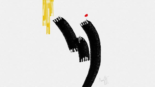 စုိးေနာင္ (မုံရြာ) ● လက္ဆင့္ကမ္း