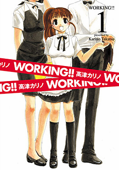 Working!! Manga