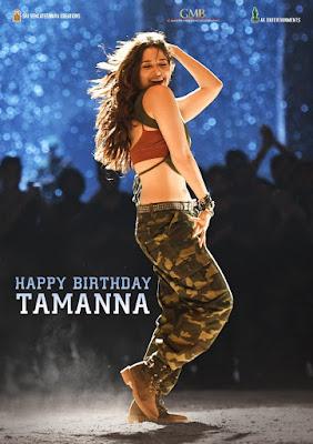 Tamannaah from Sarileru Neekevvaru TollywoodBlog