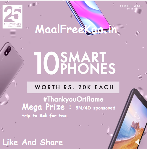 Thank You Oriflame Contest Win Smartphone Rs 20000 Giveaway Free Sample Contest Reward Prize 2020