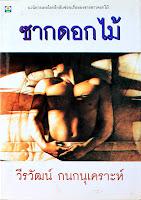 http://bookminishop.blogspot.com/2012/05/blog-post_27.html