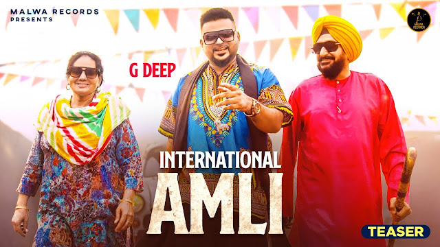 International Amli Lyrics - G Deep