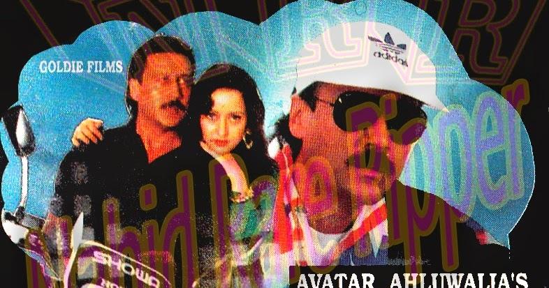 Nadeem-Shravan Songs: Stuntman(1994)-320 KBPS-ABR-HQ-MP3 SONGS