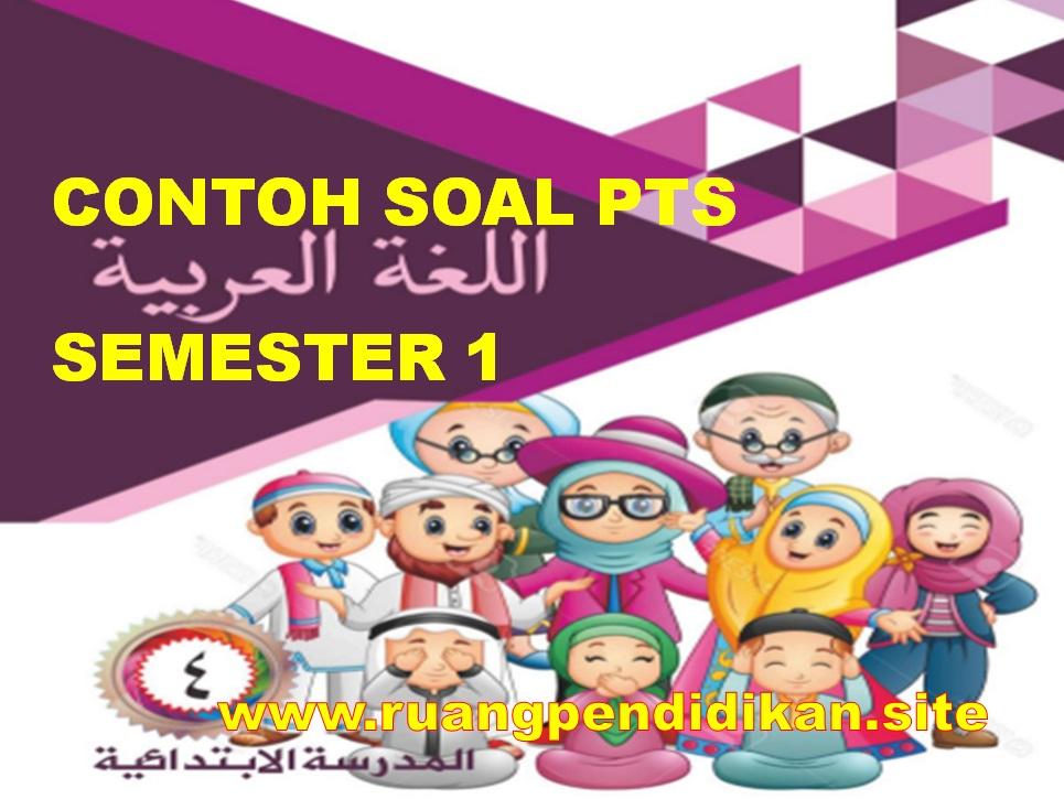 Soal PTS Bahasa Arab Kelas 4 SD/MI
