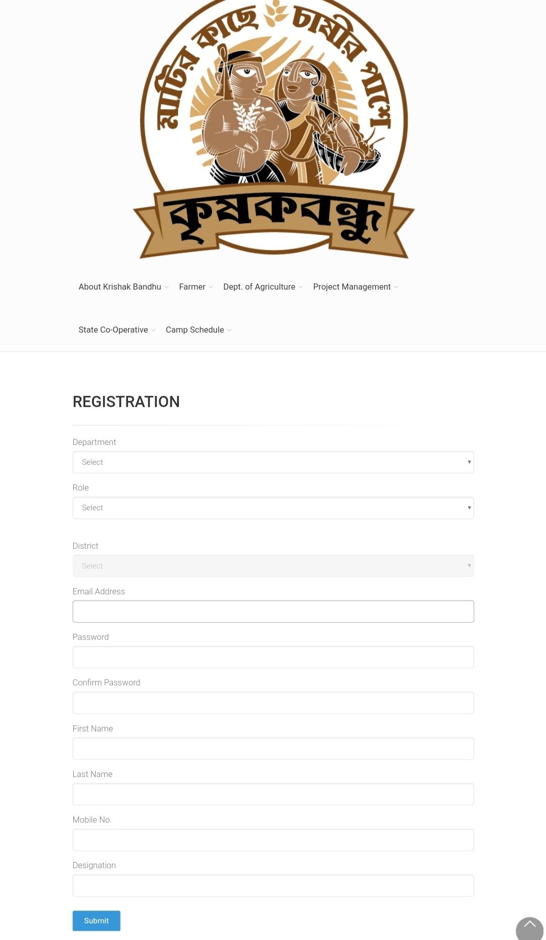 Krishak Bandhu Sign up
