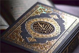 إذاعة مدرسية عن القرآن الكريم