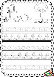 letra cursiva ejercicios para imprimir
