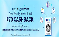 paytm rs 70 cashback offer