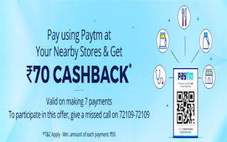 paytm rs 70 cashback offer