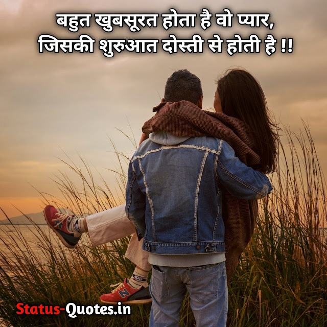55+ Best Life Quotes In Hindi For Whatsapp Status 2021 | लाइफ स्टेटस