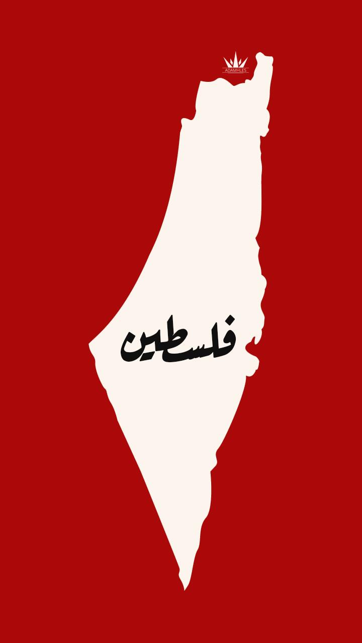 خارطة فلسطين لون احمر وابيض خلفيات هاتف Palestine Map