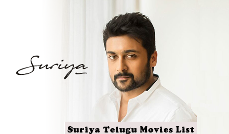 suriya-telugu-movies-list