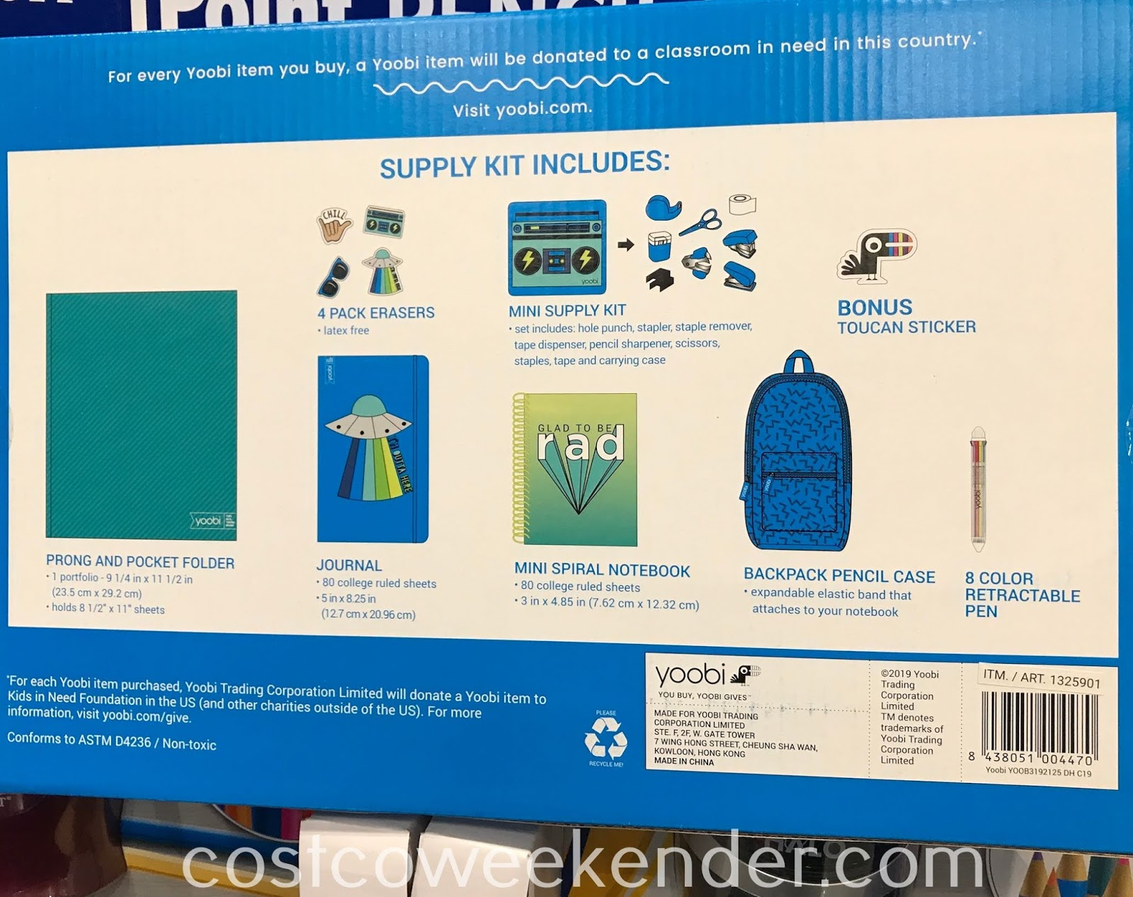 Costco 1325901 - Yoobi School Supply Kit: great for your grade schooler