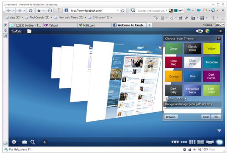 تنزيل متصفح سريع وحديث للكمبيوتر