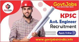 Kerala PSC Assistant Engineer Recruitment