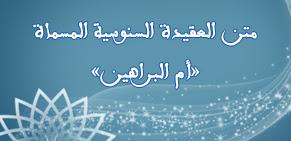 Syarat Sahnya Kalimat Syahadat untuk Masuk Islam