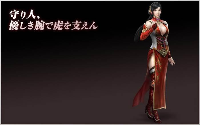 เลียนซี ภรรยาของซุนกวน