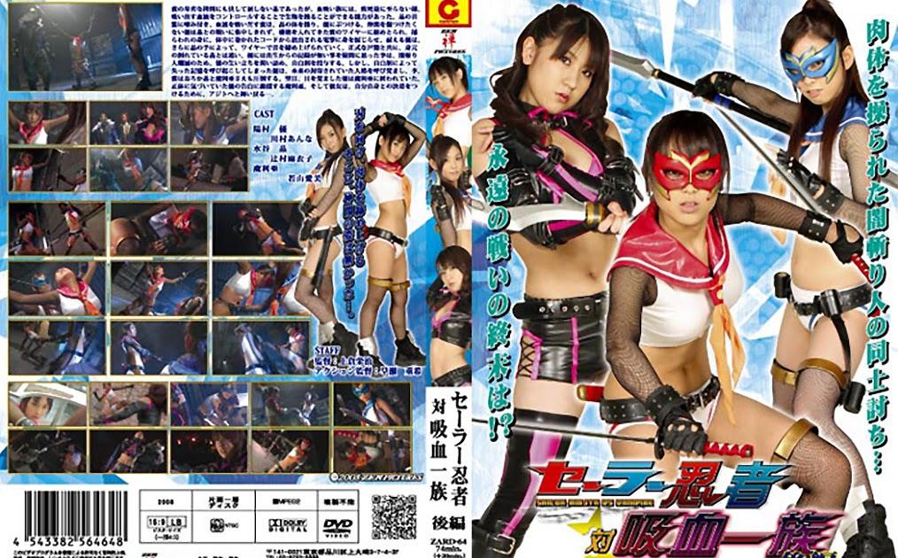 ZARD-64 Sailor Ninja vs. Vampir [Last Part]