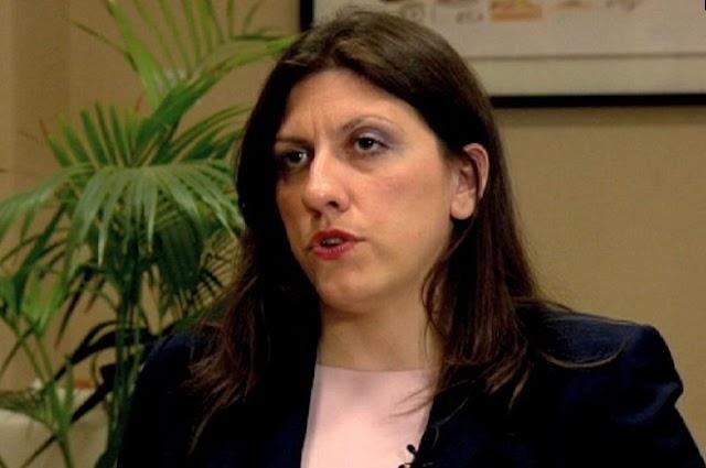 Ζωή Κωνσταντοπούλου στο EURONEWS: Δεν υπάρχουν πακέτα στήριξης αλλά συμφωνίες «θανατική ποινή» (vid)