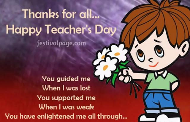 teachers-days-wallpaper-2020