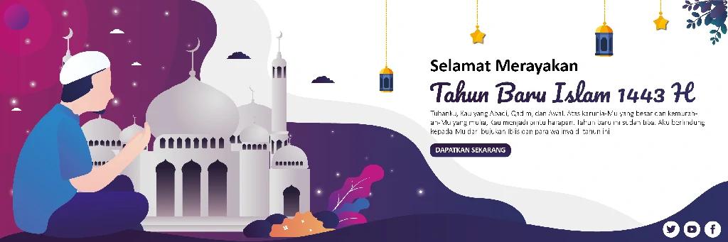 Download Banner Tahun Baru Islam 1443 Photoshop