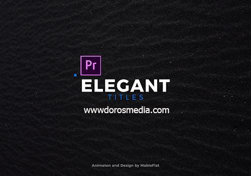 قوالب بريمير قوالب نصية أنيقة للأدوبي بريمير للساتخدام في عالم المونتاج elegant titles  for premiere pro