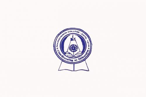 Margherita College, Tinsukia Jobs 2019 - 05 Posts of Assistant Professors