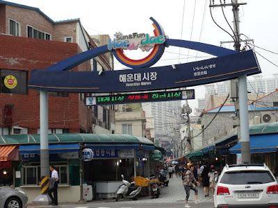 Pasar Haeundae