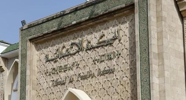 """المغرب… السجن 3 سنوات لنجل وزير سابق بسبب """"الكمامة القاتلة"""""""