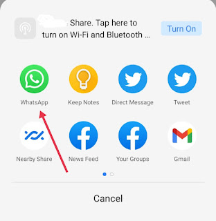 App Link Kaise Bheje