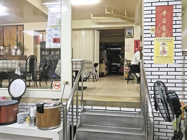 古佛素食~台北中山區素食自助餐、晚餐素食吃到飽