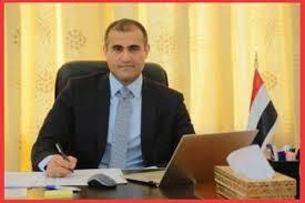 وزير الخارجية اليمني الدكتور محمد الحضرمي