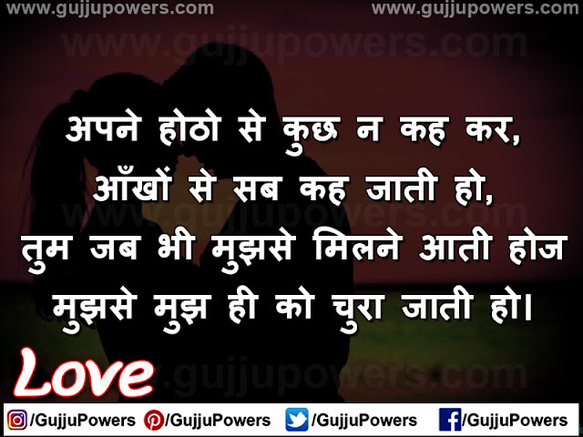 love shayari status hindi english