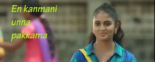 En Kanmani Unna Pakkama Album Song Lyrics