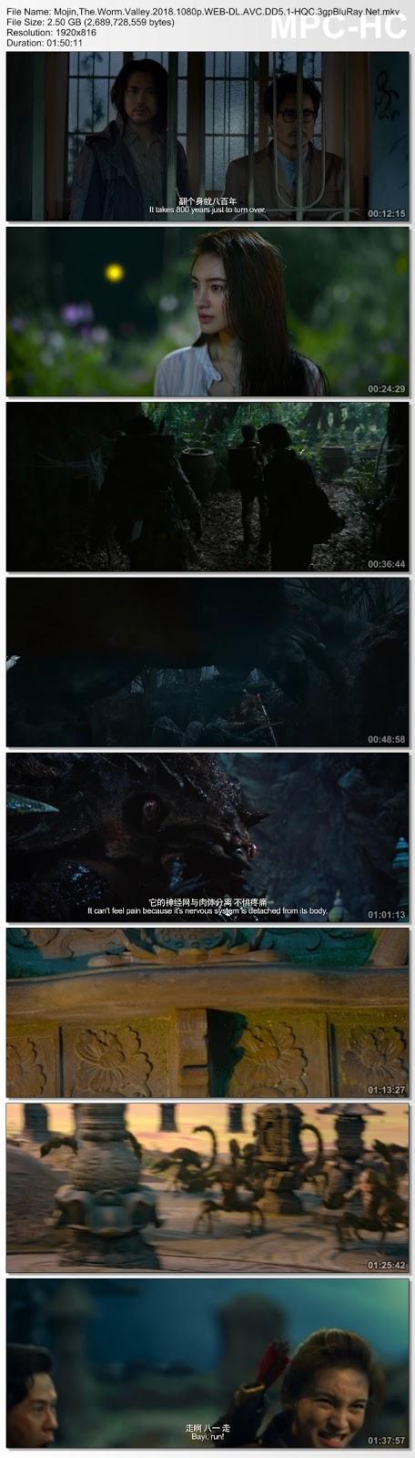 Screenshots Download Yun nan chong gu (2018)