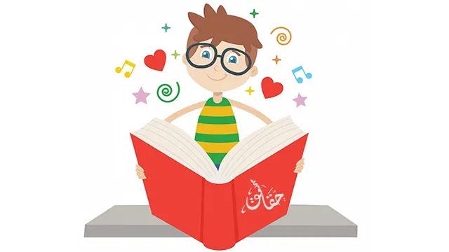 أفضل كتب إلكترونية مجانية عربية